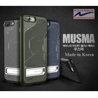 Ốp Lưng Hàn Quốc MATCHNINE cho iPhone 7-7plus-8-8-PLus Mềm dẻo