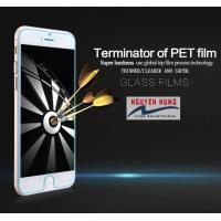 Tấm dán kính cường lực iPhone 6 (iPhone 6 Plus) ch...